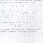Pagine da CAMERETTI-TUCCILLO macchine-classificazione delle macchine_Pagina_05