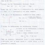 Pagine da CAMERETTI-TUCCILLO macchine-classificazione delle macchine_Pagina_08