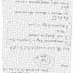 Pagine da PASSARELLI DI NAPOLI analisi 1_Pagina_04