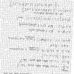Pagine da PASSARELLI DI NAPOLI analisi 1_Pagina_06