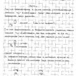 Pagine da TERMODINAMICA_Pagina_10